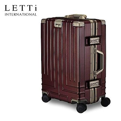 LETTi  花漾年華 20吋拉絲質感鋁框行李箱 (胭脂紅)
