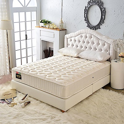 A家-男性/夫妻專用-飯店用涼感乳膠抗菌-護邊硬式獨立筒床墊-雙人加大6尺-加強護腰