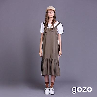 gozo 簡約撞色線條魚尾吊帶裙(二色)