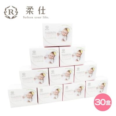 Roaze 柔仕  MIT乾濕兩用布巾- 舒適款 30 盒 (160片/盒)