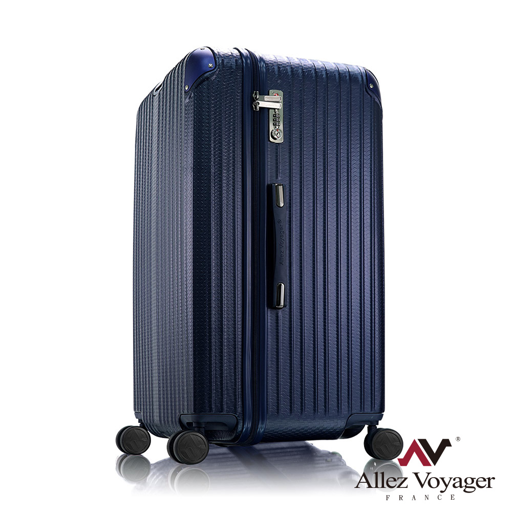 法國奧莉薇閣 29吋行李箱 PC拉鍊旅行箱 Sport運動版編織紋系列(藍色)