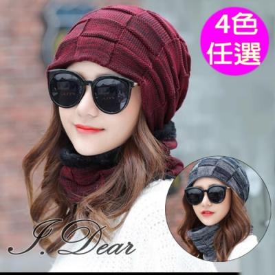 I.Dear-戶外男女保暖加厚針織方塊格毛線帽圍脖兩件套組(4色)
