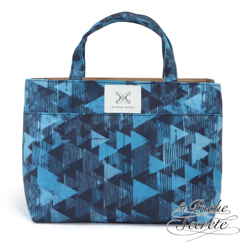 La Poche Secrete 漾彩帆布手提袋中袋-幾何藍