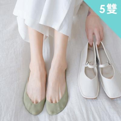 Dylce 黛歐絲 日韓360度繽紛冰絲記憶綿隱形襪(超值5雙-隨機)