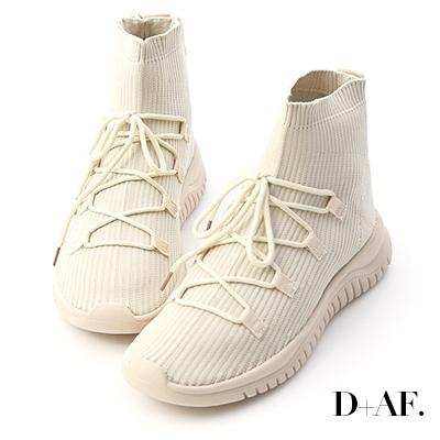 D+AF 歐美街拍.彈力針織運動風襪靴*杏