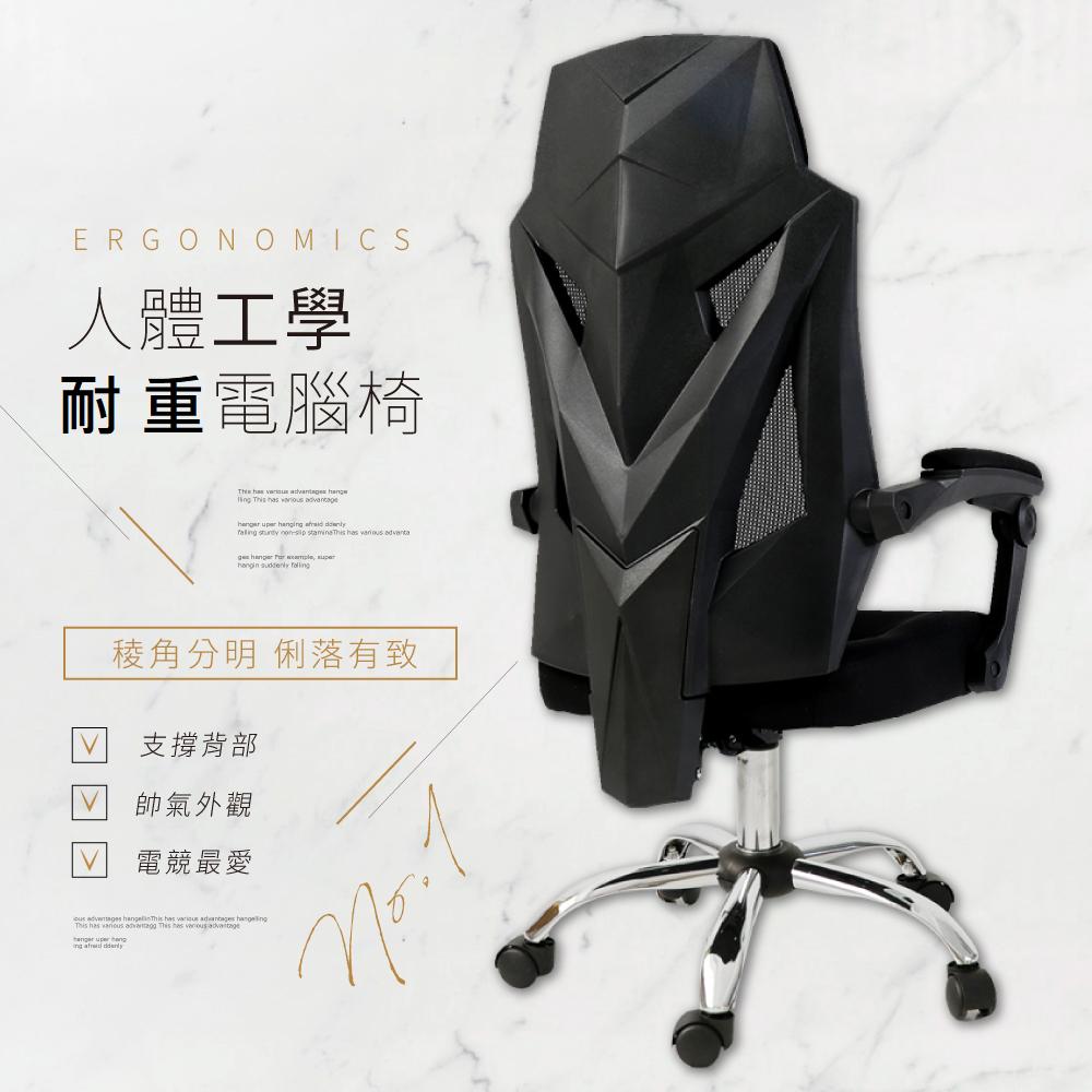 【STYLE 格調】亞岱爾加寬頭枕加厚椅背電競款工學電腦椅(升級耐重金屬椅腳)