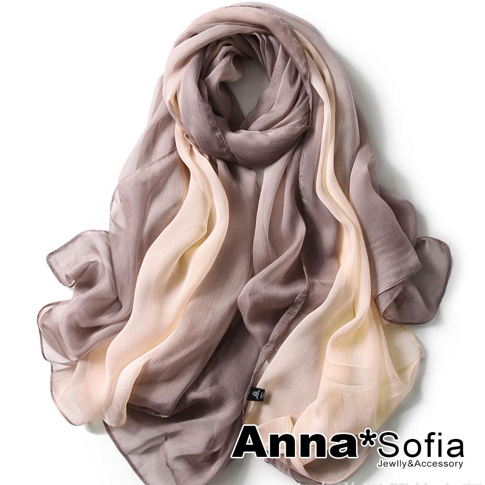 【2件69折】AnnaSofia 霓彩漸層 仿蠶絲大尺寸披肩絲巾圍巾(咖橙系)