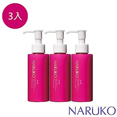 NARUKO牛爾 森玫瑰超水感保濕乳x3