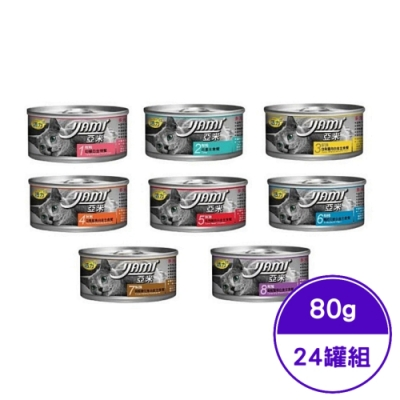 YAMI亞米-鮮鮪白金主食餐系列 80g (24罐組)