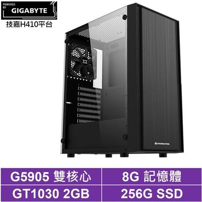 技嘉H410平台[攻城奇兵]雙核GT1030獨顯電玩機