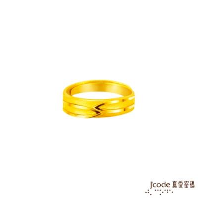 J code真愛密碼金飾 相遇彼此黃金女戒指