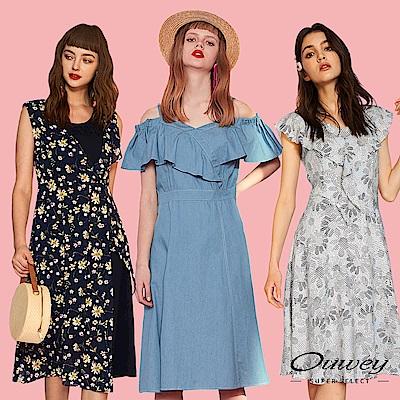 [獨家日限定] OUWEY歐薇 夏日氣質洋裝(3款任選)