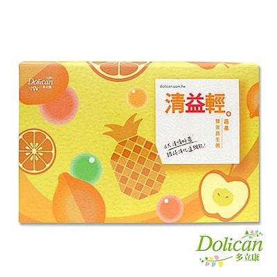 多立康 清益輕蔬果雙酵益生菌(60 包/盒)