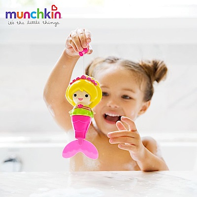 munchkin滿趣健-美人魚游泳洗澡玩具