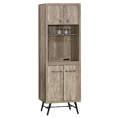 品家居 葛妮絲2尺工業風高餐櫃-60x45x182cm免組