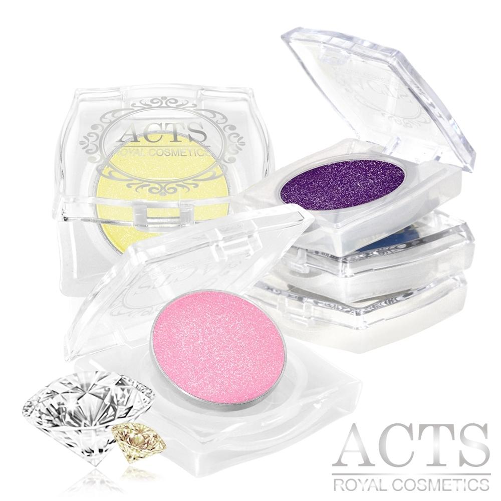 ACTS維詩彩妝 魔幻鑽石光眼影 銀鑽光系列5色可選