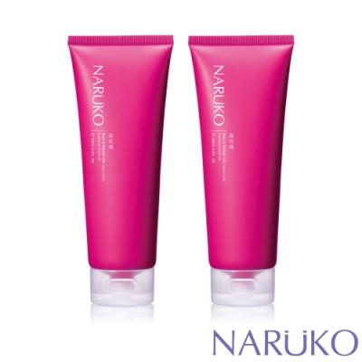 NARUKO 牛爾【任2件5折起】森玫瑰水立方洗面霜EX 2入