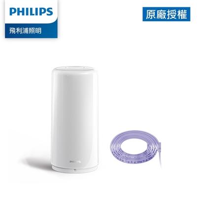 Philips 飛利浦 智奕 智慧照明 情境燈+1M燈帶+1M延伸燈帶 超值組