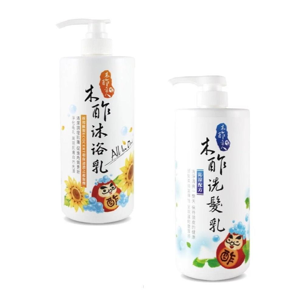 木酢洗髮乳1000mlx3+木酢沐浴乳1000mlx3(特惠組合!!)