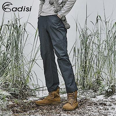 ADISI 男超撥水超彈性粗曠麻花磨毛貼袋長褲AP1821014【牛仔藍】