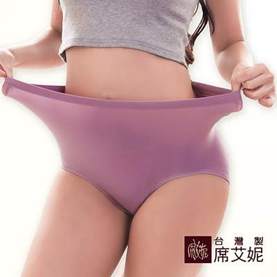 席艾妮SHIANEY 台灣製造(5件組)超加大彈力舒適內褲 孕婦也適穿