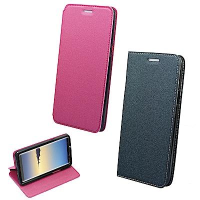 揚邑Samsung Galaxy Note 8 6.3吋 金沙純色車線側立隱藏磁扣皮套