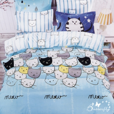 BUTTERFLY-柔絲絨卡通四件式全鋪棉兩用被床包組-咪奧(雙人)