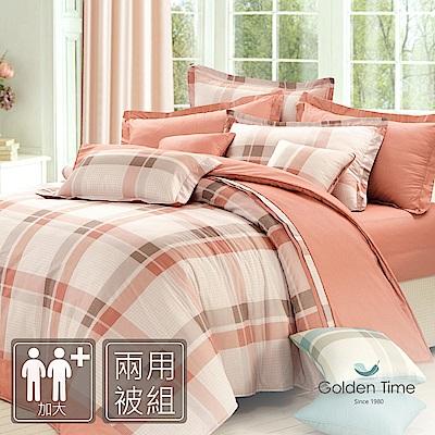 GOLDEN-TIME-清爽格紋-紅-精梳棉-加大四件式兩用被床包組