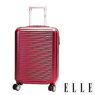 福利品 ELLE 裸鑽刻紋系列-20吋經典橫條紋ABS霧面防刮旅行箱-紅色