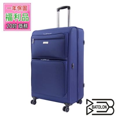 (福利品 20吋)  尊爵貴族PP TSA鎖商務箱/行李箱 (2色任選)
