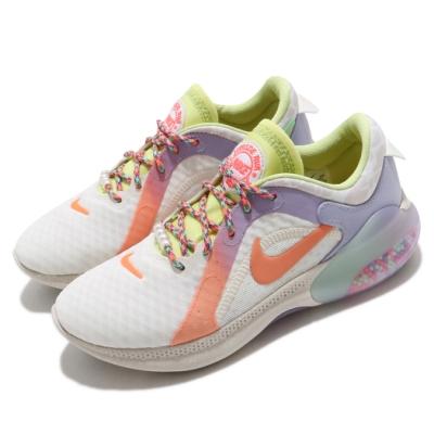 Nike 慢跑鞋 Joyride Dual Run 2 女鞋 輕量 透氣 舒適 避震 路跑 健身 白 橘 DC3286181