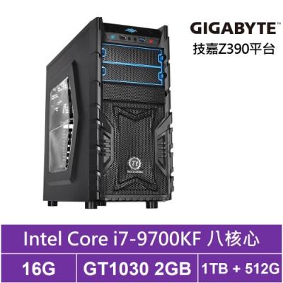 技嘉Z390平台[天璇弓兵]i7八核GT1030獨顯電玩機
