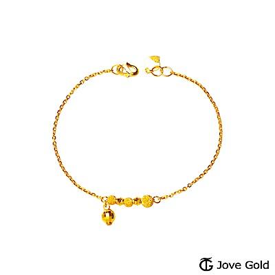 JoveGold漾金飾 靈巧黃金手鍊