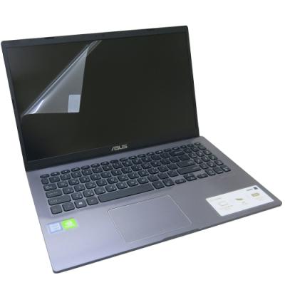 EZstick ASUS X509 X509FJ 專用 螢幕保護貼
