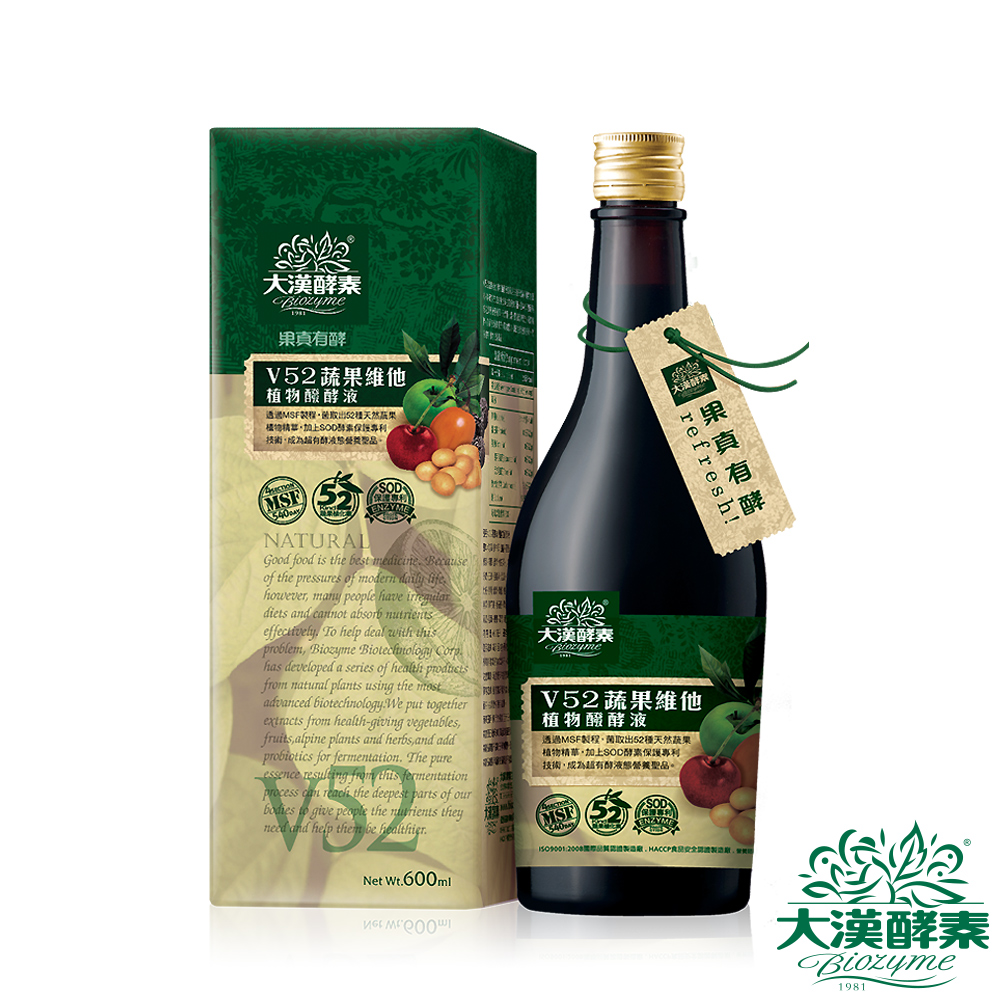 【大漢酵素】V52蔬果維他植物醱酵液600mlx1