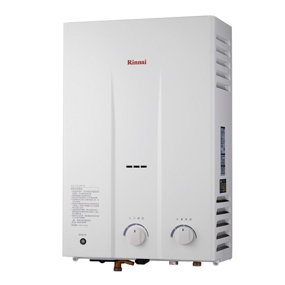 (全省安裝)林內10公升屋外熱水器桶裝瓦斯RU-1022RFN_LPG