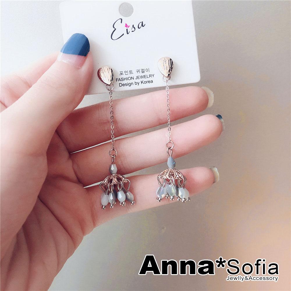 【3件5折】AnnaSofia 波西米亞璇幻晶 長鏈型耳針耳環(淡金系)