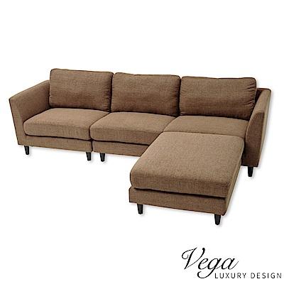 Vega 安藤L型布沙發/貴妃椅/椅凳(2色)-DIY