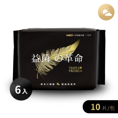 益菌革命  益菌輕柔日用 25.5cm衛生棉10片x6包/組