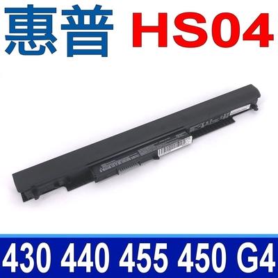 HP 惠普 HS04 4芯 電池 HS04XL HS03 Pavilion 340 348 G3 Pavilion 240 G5 ChromeBook 11 G5 Spectre Pro 13 G1