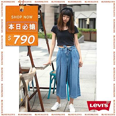 Levis 女款 牛仔丹寧寬褲 復古綁帶 深藍