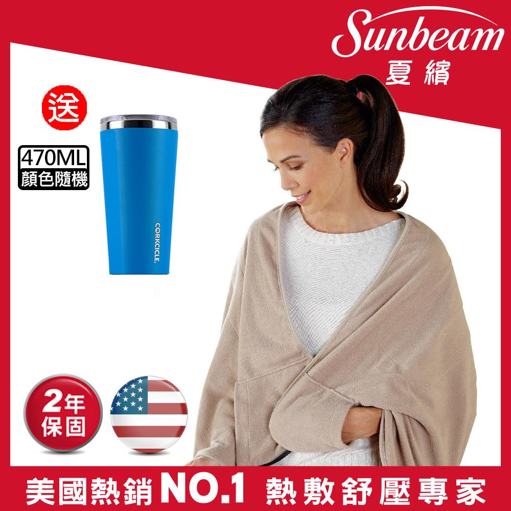 美國Sunbeam柔毛披蓋式電熱毯(優雅駝)
