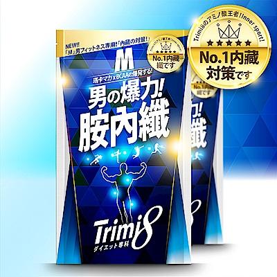 Trimi8胺內纖男 (66粒/包;2入組)