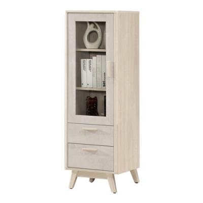 文創集 杜蜜拉 現代1.5尺雙色展示櫃/收納櫃-45x40x136cm免組