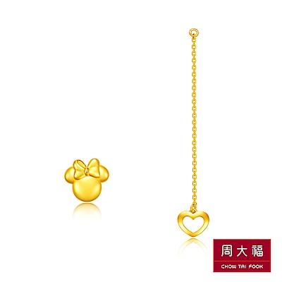 周大福 迪士尼經典系列 米妮愛心垂墜式黃金耳環(兩用可拆式)