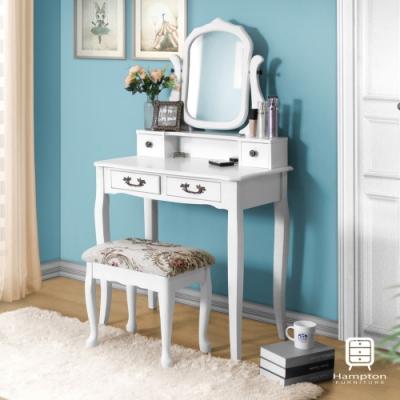 漢妮Hampton喬安娜化妝桌椅鏡台組80x40x138