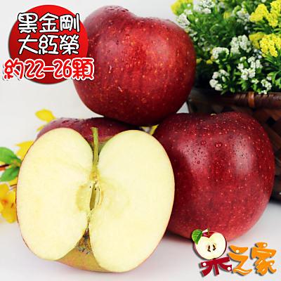 果之家 日本青森脆甜大紅榮蘋果XL特級22-26顆禮盒(約10kg,單顆為380-450g