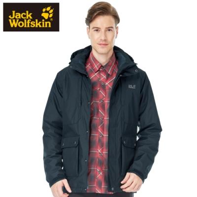 【Jack wolfskin 飛狼】男 防風防潑水保暖外套 (蓄熱鋪棉)『丈青』