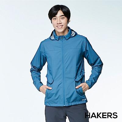 【HAKERS 哈克士】男款 3L輕量休旅外套(陶瓷藍)