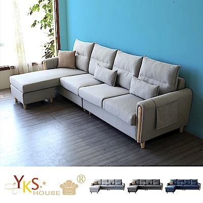 YKS-雅禾L型布沙發-獨立筒版(三色可選)